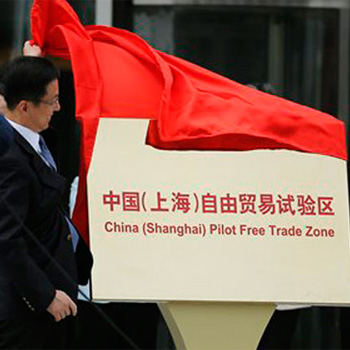 China Free Trade Zone