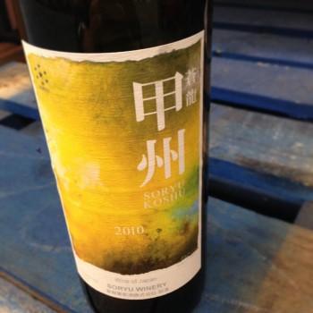 Japanese Wine 2