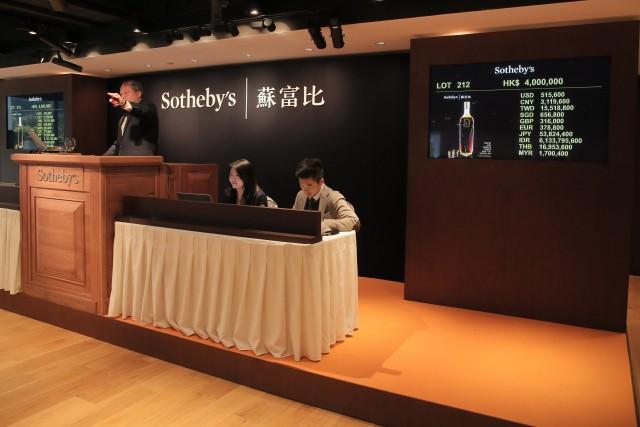 The Macallan M Hong Kong Auction