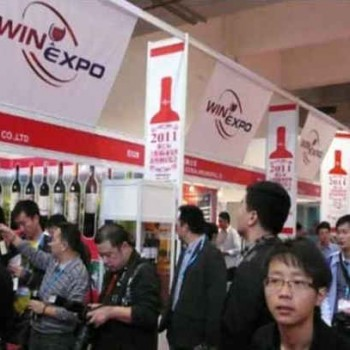 shanghai-international-wine-beverages-trade-fair-7138-800x800