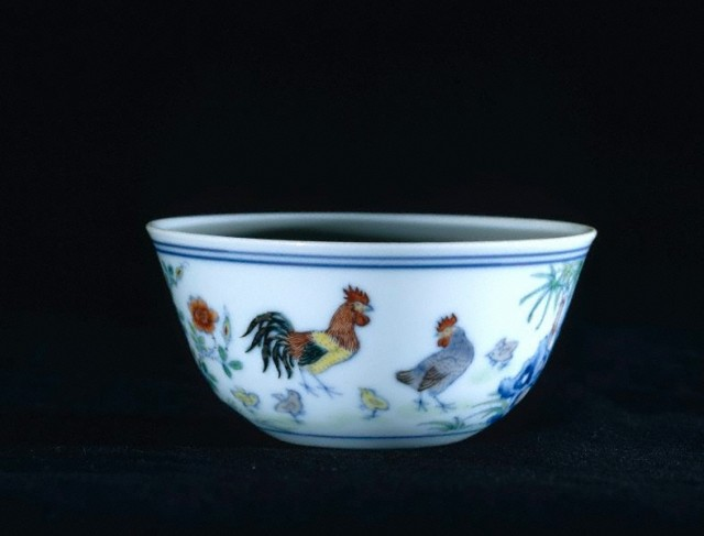 An image of a replica wine 'chicken' cup by Jingdezhen ware.