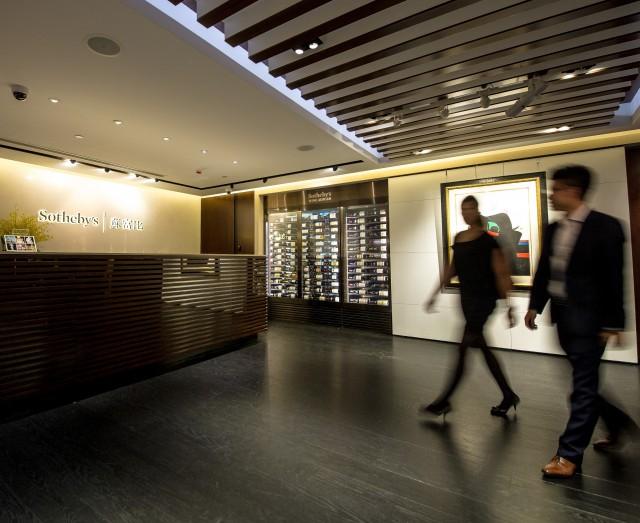 Sotheby's Retail Shopfront