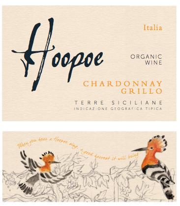 Hoopoe Organic