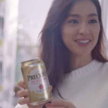 The collagen-laced beer will first be made available on Japan's northern island (Photo: Suntory)