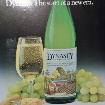 1992 Dynasty wine