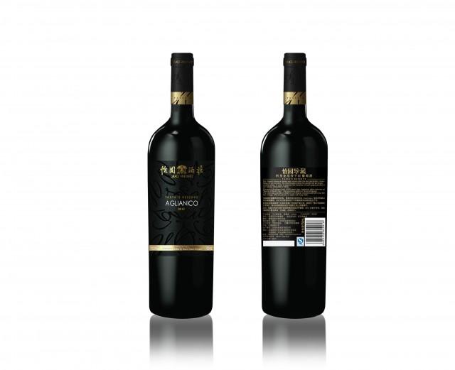 Aglianico bottle shot