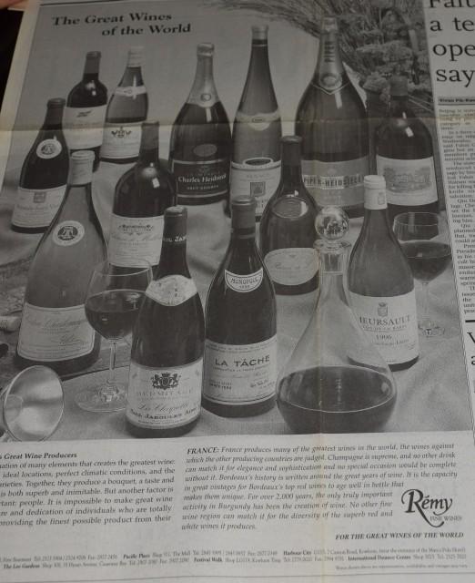 Dec 1996 Remy ad SCMP