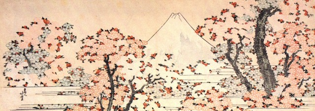 Mount_Fuji_seen_throught_cherry_blossom