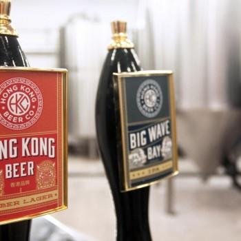 HK Beer Co