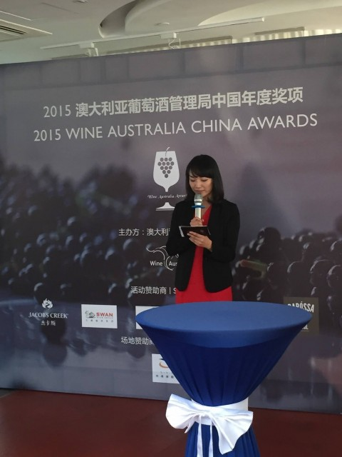 Wine Australia China Awards