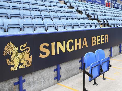 Singha sponsors Leicester City (Photo: Leicester Football Club)