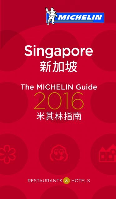 Couv_Singapore_16.indd