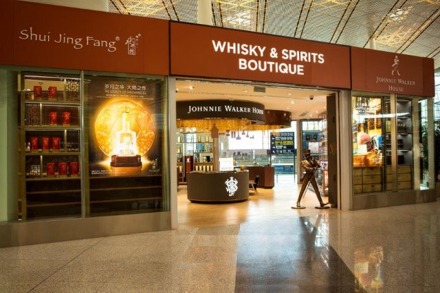 The Johnnie Walker House at Beijing International Airport