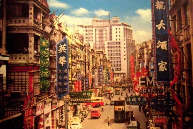 Old Hong Kong... barely recognisable today
