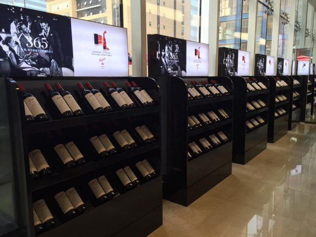 Penfolds' flagship store