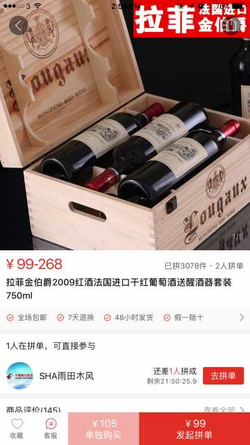 Billion dollar Chinese e-commerce company probed for selling
