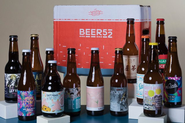Beer Christmas Gifts.6 Christmas Gifts For The Craft Beer Lover In Your Life