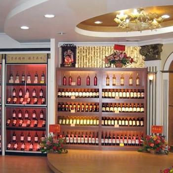 china-wine-store