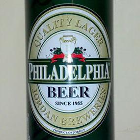 Philadelphia beer