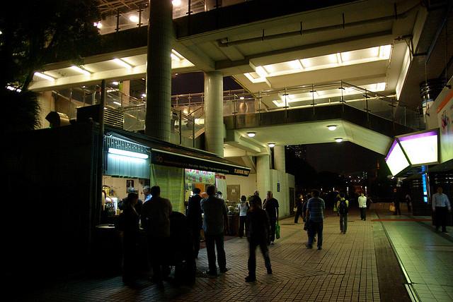 Photo courtesy of: Cedric Sam, http://www.flickr.com/photos/smurfmatic/
