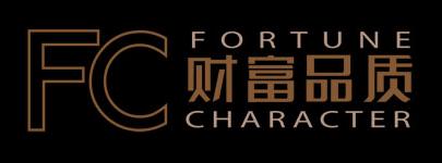 Fortune Character Magazine