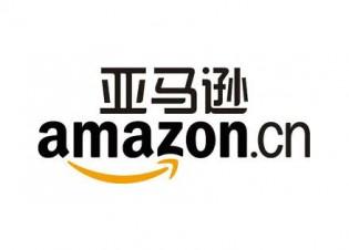 amazon-china