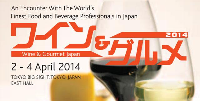 Wine-Japan