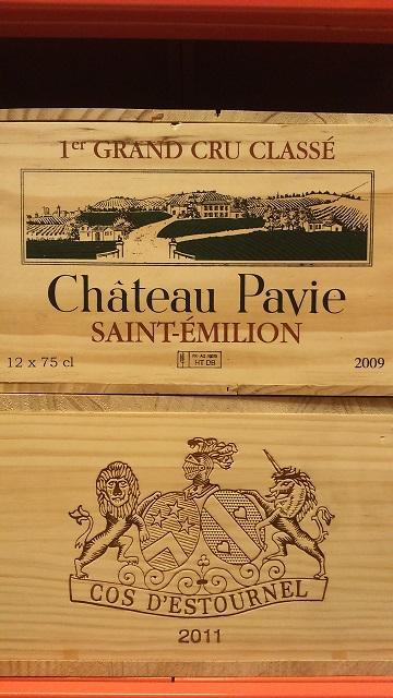 Bordeaux: more than just premier crus